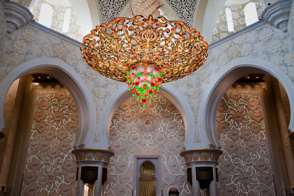 The chandelier and the many names of Allah in Sheikh Zayed Mosque in Abu Dhabi, UAE