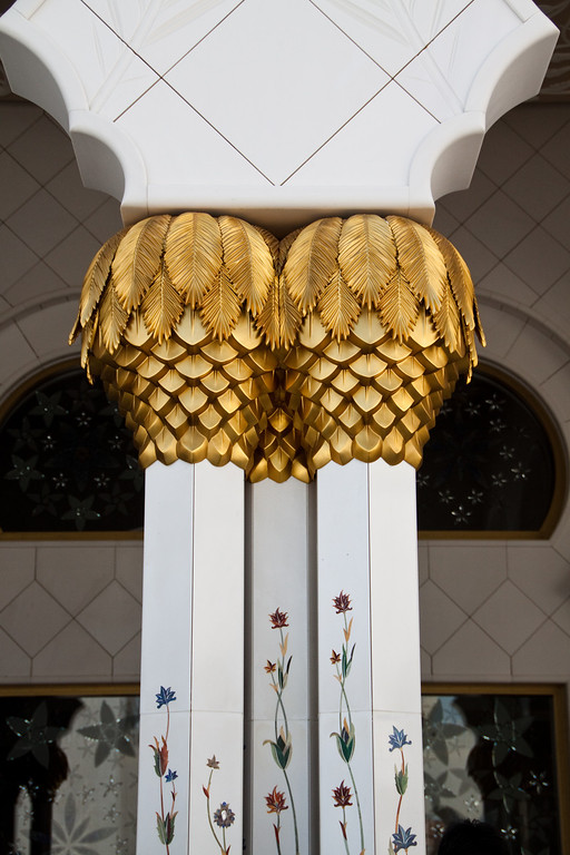 A detail of the golden palm tree decorations in the Sheikh Zayed Mosque in Abu Dhabi, UAE