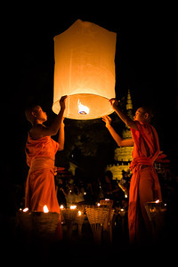 Young Monks and a Lantern